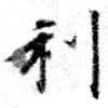 HNG079-0190