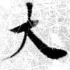HNG079-0228